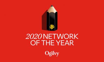 Ogilvy nombrada Red del Año en el D&AD 2020